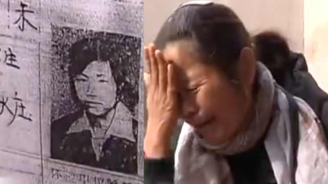网曝河南女子25年前被堂姐顶替上学