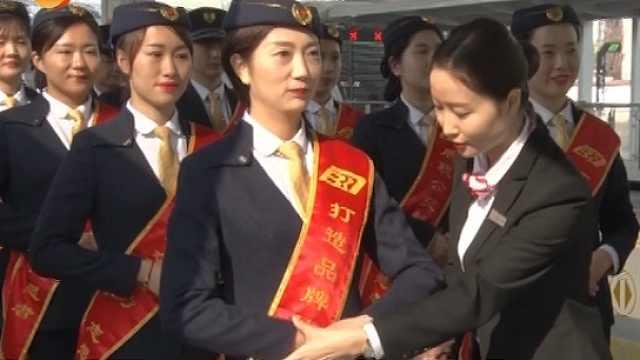为迎军运会,公交员工进行专项培训