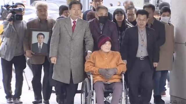 韩高院判三菱重工赔偿二战强征劳工