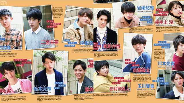 日本最强美少男选拔,有你喜欢的吗