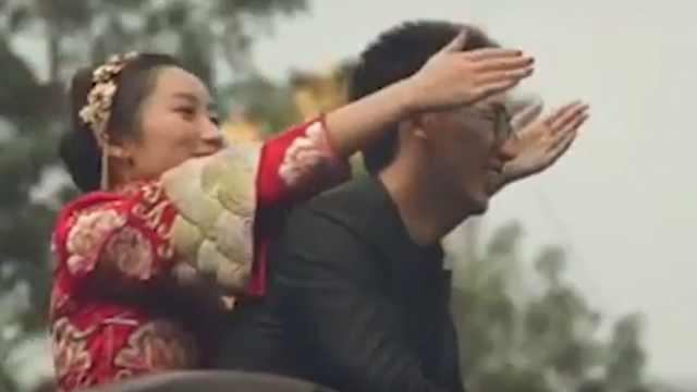 中国人结婚时,为什么会有婚闹?