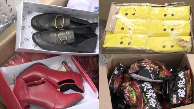 女子投诉无回应,月偷30件包裹报复