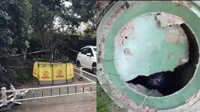 杭州孕妇坠井:井盖5月现破损并更换