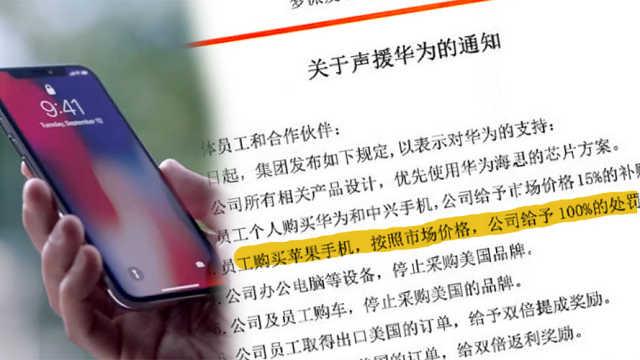 深圳兩家公司回應