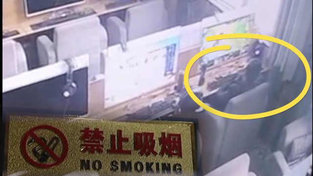男子网吧抽烟不听劝,换来5日拘留