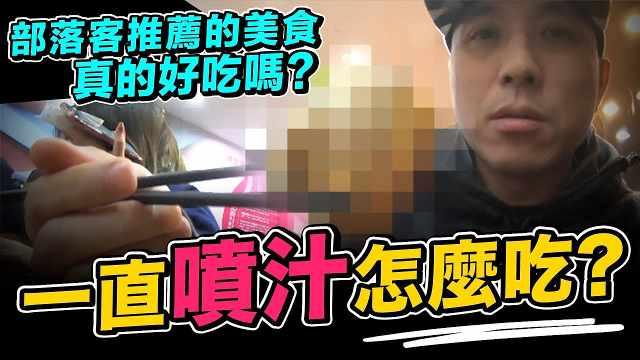 上海生煎包、振鼎鸡是必吃美食?