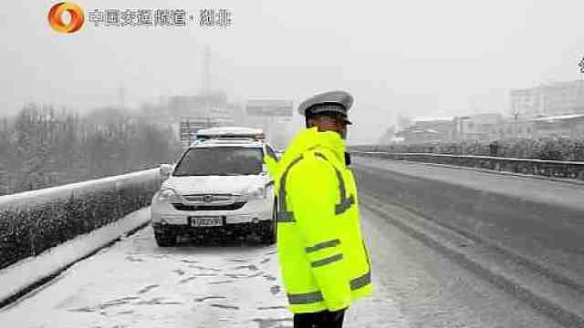 高警全力启动应急预案迎战雨雪天