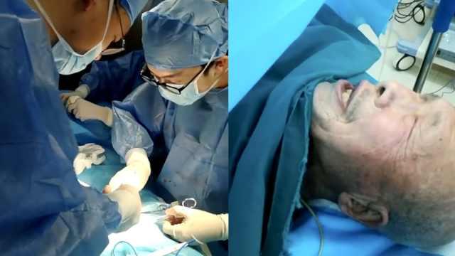 医生正动刀,大爷手术台上唱起歌