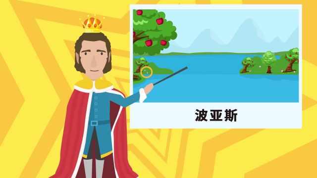 """最长的路,是""""王子""""的圈钱套路"""