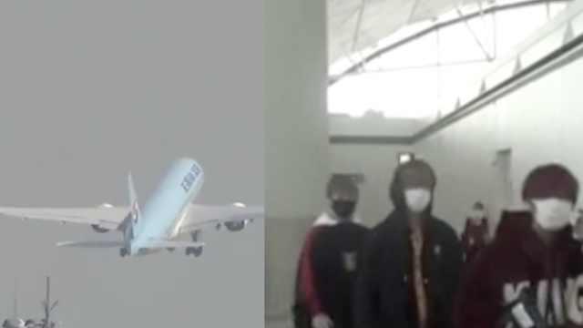 香港机场回应粉丝追星致航班延误
