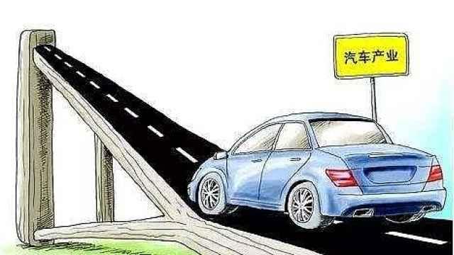 发改委通过汽车产业投资规定