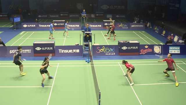 2018重庆国际羽毛球公开赛巴南开赛