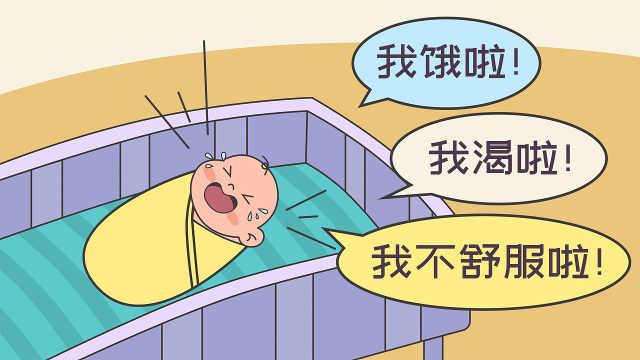 为什么宝宝胆小又敏感?