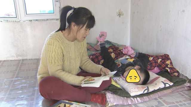 爸妈给脑瘫儿读书6年:用知识唤醒他
