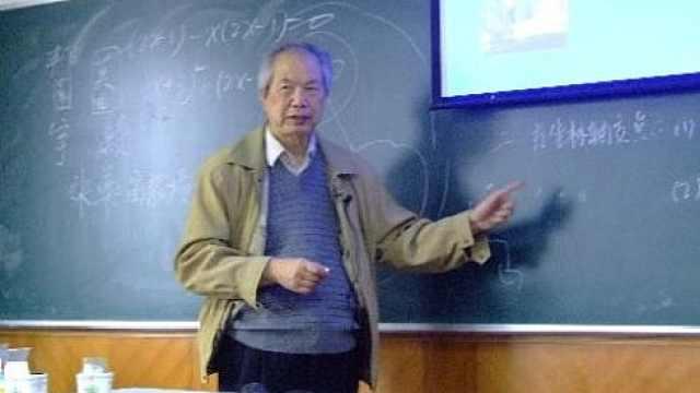 著名数学教育家张奠宙先生去世