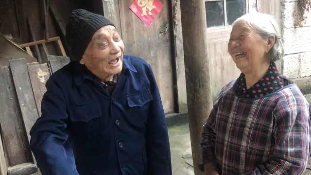 大孝!79岁儿媳独自照顾101岁公公