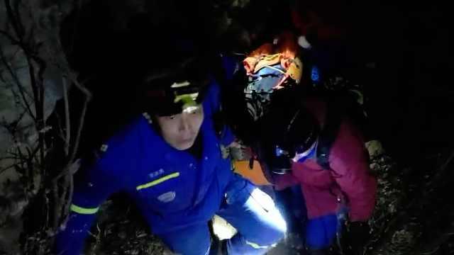 驴友穿越北京棺材山,不幸坠崖身亡