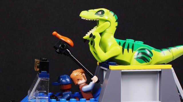 【国王先生】乐高恐龙逃离公园