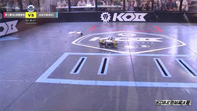 铁甲机器人格斗,一场碾压式的战斗