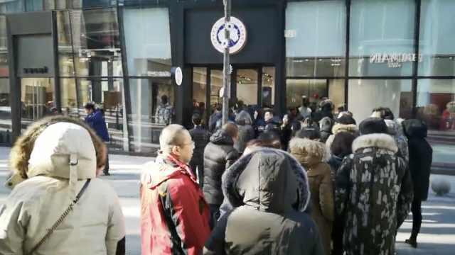 加拿大鹅北京店开业:需排队30分钟