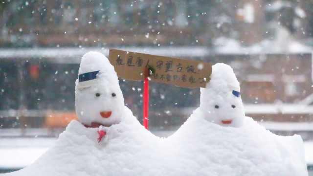 如童话世界!雪中的凤凰古城太美啦