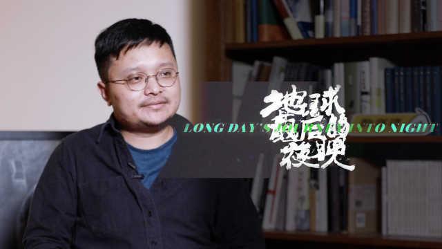 专访毕赣:一部电影,想懂不会不懂