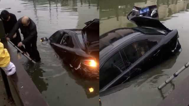 车辆沉没前1分钟,他下水救人成功