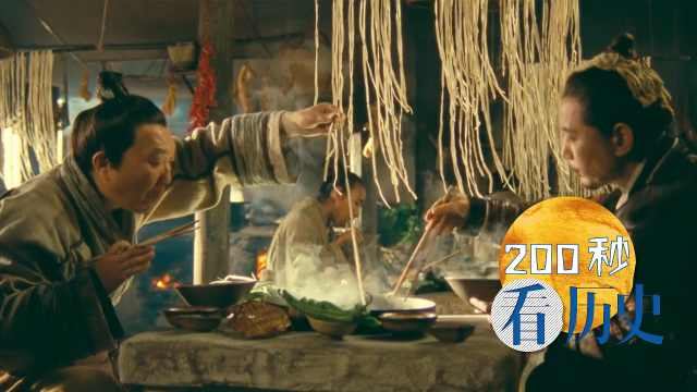 古人怎么吃火锅?汉朝已有鸳鸯锅
