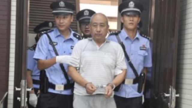 白银案罪犯被执行死刑,14年杀11人