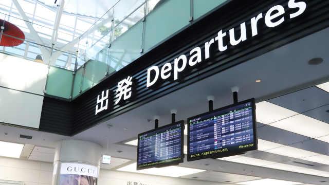 日本下周起征离境税,每人1000日元