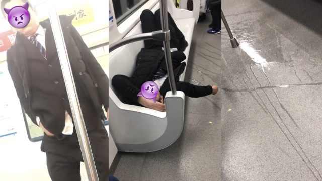 男子地铁车厢内小便,尿完倒头大睡