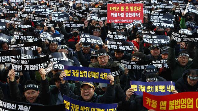 韩国一出租车司机自杀抗议拼车软件