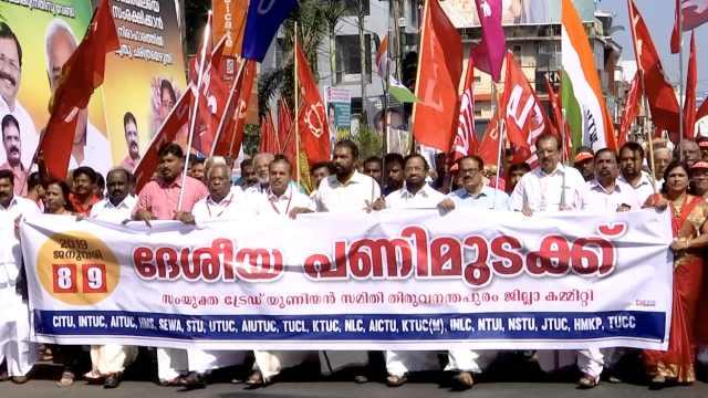 全民参与印度大罢工,全球规模最大