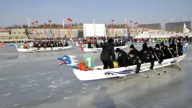龙舟绑冰刀,内蒙古
