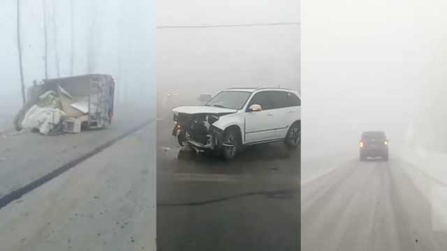 河北大雾红色预警,多车连环相撞