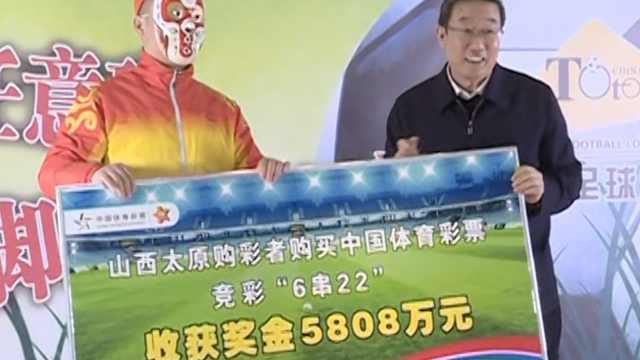 他买亚洲杯最大冷门,880元中5808万