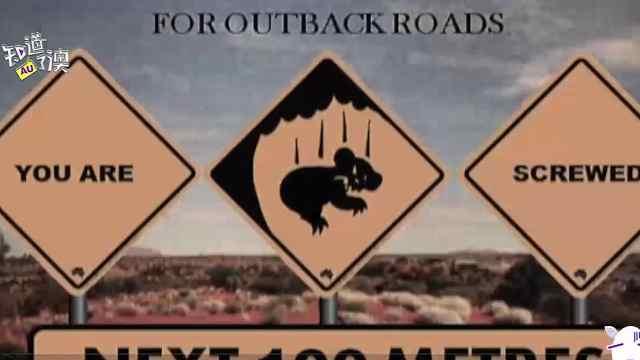 澳大利亚全民玩梗吓坏外国游客