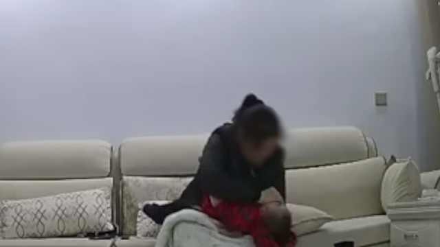 保姆被曝殴打婴儿,警方介入调查