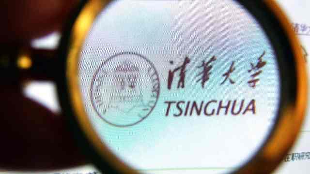 清华律师回应商标维权:须消除影响