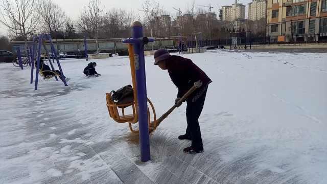 老太独自广场扫雪:让居民安全锻炼