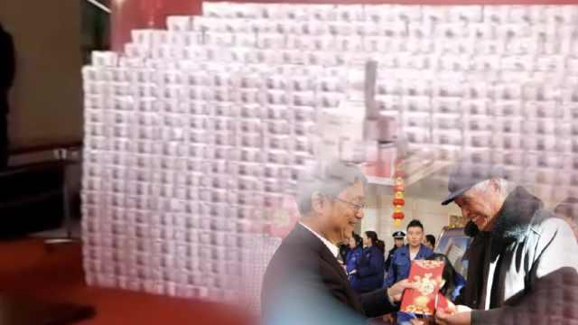 企业发亿元红包堆成墙,员工每人3万