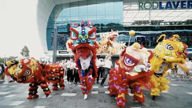 舞龙书法美食!中国元素征服澳网