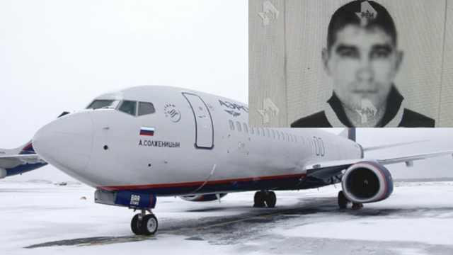 突发!俄罗斯航空1架客机被乘客劫持