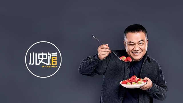 陈晓卿开腔|烹饪是文化的起点
