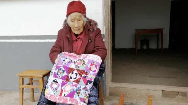 110岁妪穿针缝衣,盼153个子孙团聚