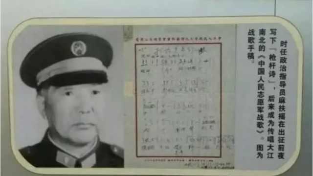 雄赳赳…《志愿军战歌》词作者逝世