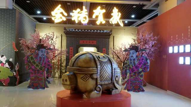 啥是佩琦?重庆博物馆展出千年佩奇