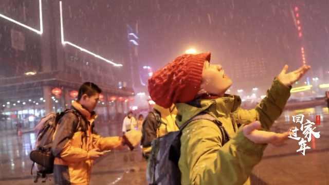郑州飘雪,广州辣妈狂尖叫:好过瘾
