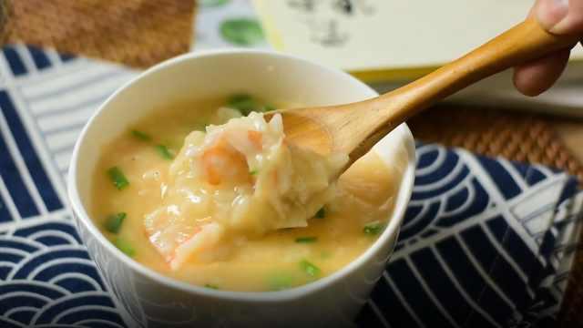 暖胃鲜虾粥,暖胃又暖心