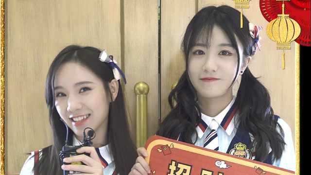 大年初三GNZ48唐莉佳 左婧媛送祝福